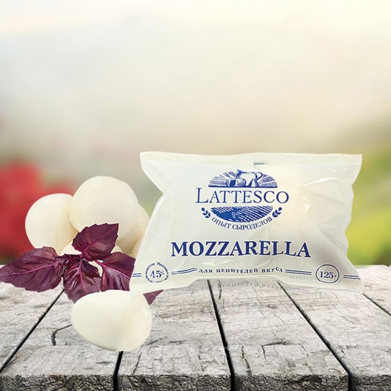 "Сыр Lattesco ""Mozzarella mini"""